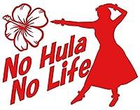 カッティングステッカー No Hula No Life (フラダンス)・4 約150mmX約195mm レッド 赤