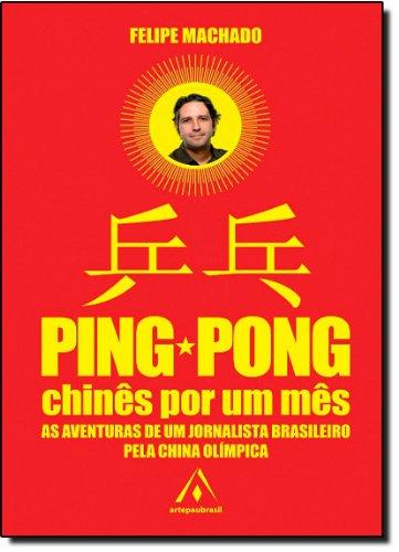 Ping Pong – chinês por um mês