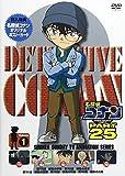 名探偵コナン PART25 Vol.1[DVD]