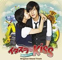 イタズラなKiss~Playful Kiss DVD-BOX 1+2+ちょっとしたこと 全卷12枚 韓国ドラマ DVD