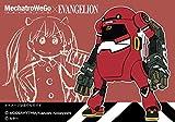 ハセガワ メカトロウィーゴ エヴァコラボシリーズ Vol.2 にごうき(ぱわーあーむ)+式波・アスカ・ラングレー(レジンキット) 1/20スケール 色分け済みプラモデル SP479