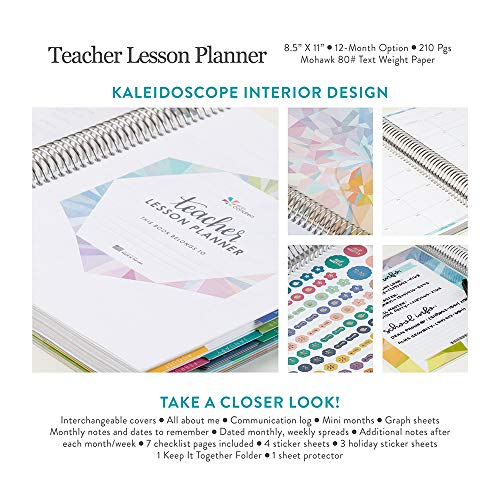 Erin Condren 12 - Month 2021 Teacher Lesson Planner 8.5x11 (January - December 2021) - Make a Difference Cover with Kaleidoscope Interior Design with List of Subjects, Student Name List and Checklist