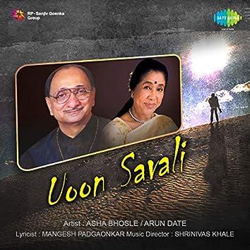 Uoon Savali