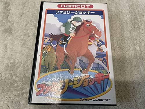 ファミリージョッキー NAMMCO ナムコ ファミコン ハードケース 箱説明書付き 競馬ゲーム 動作確認済 同梱可