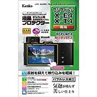デジカメ 液晶プロテクター フジフイルム X-E4 / X-T4用 日本製 KLP-FXE4