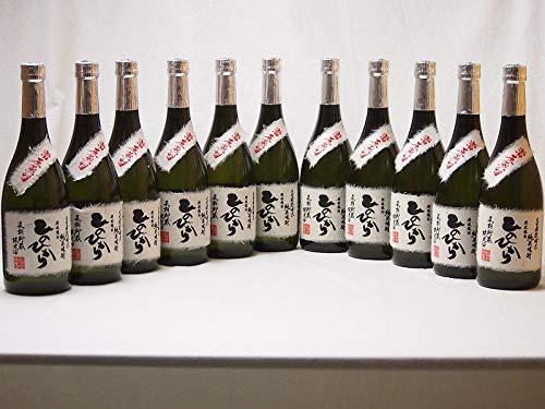 純米焼酎 長期貯蔵限定酒 自家栽培米ひのひかり 常圧蒸留(熊本県)恒松酒造 720ml×11本