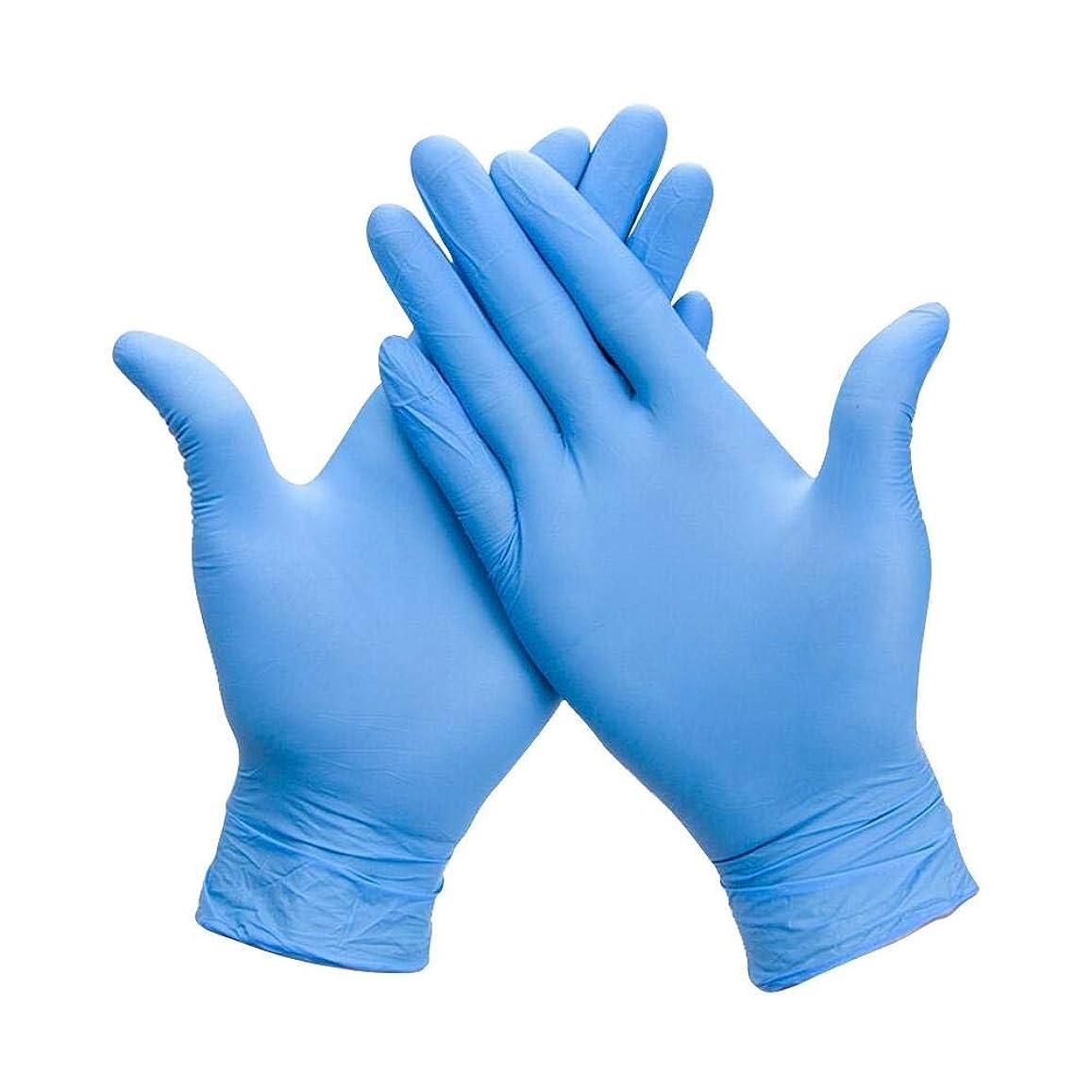 フィールドに変わるパターンカーテン20個使い捨てニトリル手袋ゴム手袋使い捨てブルークリーンニトリル手袋(M)SNOWVIRTUOS