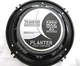 Planter - Altoparlanti Auto Coppia Casse Macchina 400W 3 Vie Diametro 16 Cm