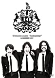DOES 10th Anniversary Live 「Thanksgiving !」 in AKASAKA BLITZ [DVD]