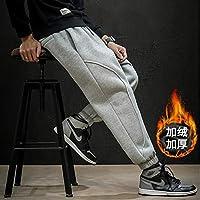 Winter Thicken Mens Loose Joggers Pants Men Streetwear Full Length Pants Male Solid Baggy Warming Harem Pants