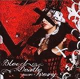 Songtexte von Angelspit - Blood Death Ivory