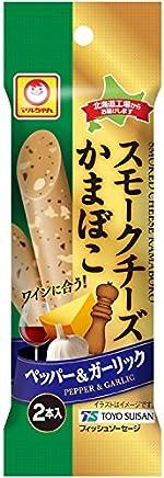 マルちゃん スモークチーズかまぼこ ペッパー&ガーリック(30g×2本) 60g×20個