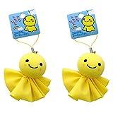 てるぼう 幸せの黄色いてるぼう ストラップ 縦 約6×横 約4.5cm 2個セット