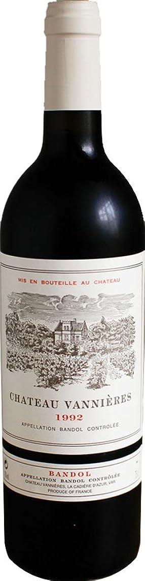量でオーバードロー時制ワイナリー直輸入 Chateau Vannieres/Bandol Rouge 1992 バンドール ルージュ[France/Bandol/Rouge/1本/750ml]