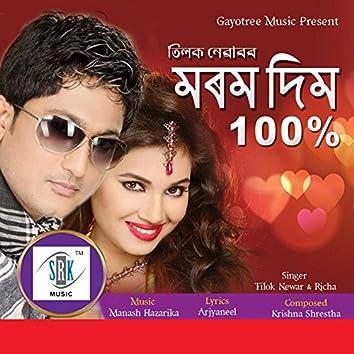 Maram Dim 100% - Single