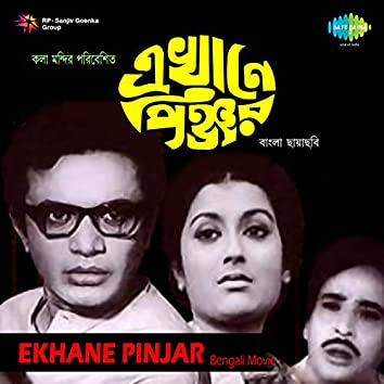 "Eka Mor Gaaner Tari (From ""Ekhane Pinjar"") - Single"