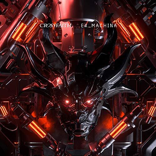 EX_MACHINA - Deluxe Edition