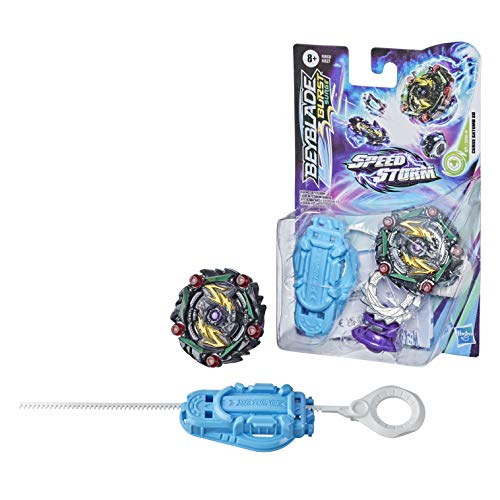 Beyblade Bey SPS Curse SATOMB S6