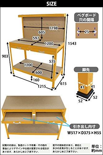 インターナショナルトレーディング『ペグボード付きワークテーブル』