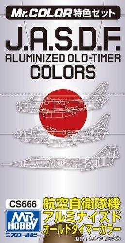 GSIクレオス Mr.カラー 特色セット CS666 航空自衛隊機アルミナイズドオールドタイマーセット