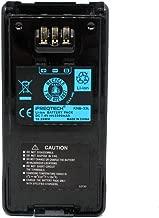 KNB-33L Lithium-ion Battery for Kenwood NX410 NX411 TK-2180 TK-3180 TK- 5210 TK-5310 2200mAh