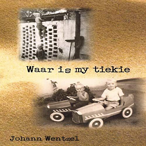 『Waar is my tiekie [Where Is My Tickey]』のカバーアート