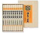 七代佐藤養助 稲庭饂飩 化粧箱入り(140g×10) (包装済)