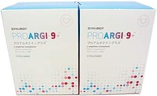 【2個セット】プロアルギナインプラス シトラスベリー 新パッケージ 30袋 x 2