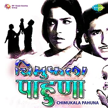 Chimukala Pahuna (Original Motion Picture Soundtrack)