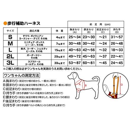 ペティオzuttone(ずっとね)『老犬介護用歩行補助ハーネス前足用KS(W23622)』