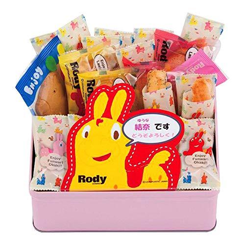 1個から名入れOK ロディ 焼菓子 米菓詰合せ(名入れ) RN-20(ピンク)