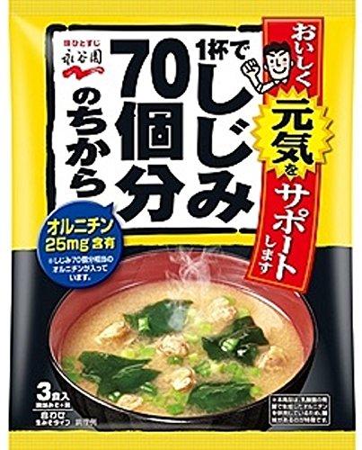 永谷園 1杯でしじみ70個分のちから みそ汁 58.8g(3食入り)×20個