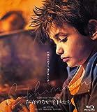 存在のない子供たち[Blu-ray/ブルーレイ]