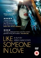 Like Someone in Love - Subtitled