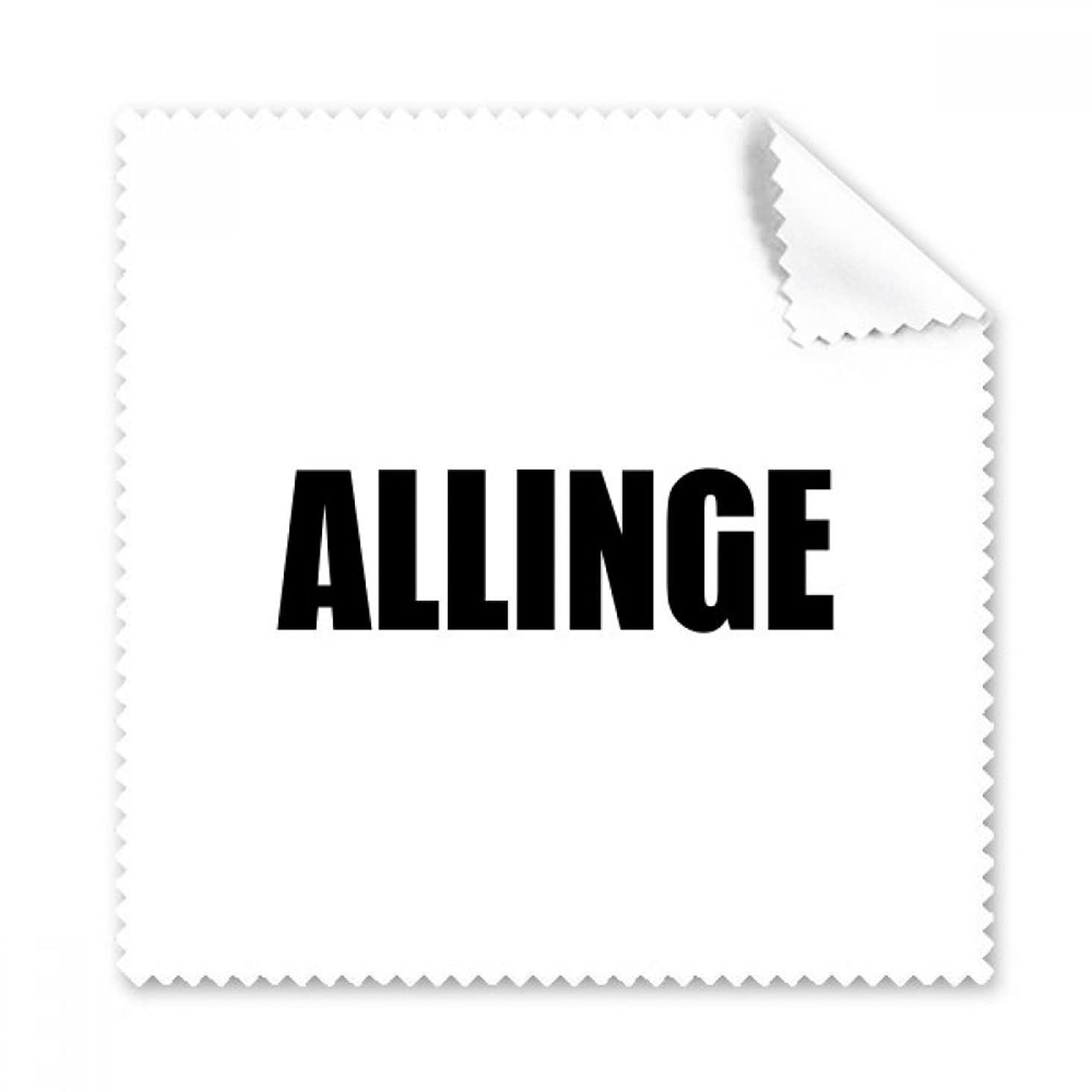 Allinge Denmark City Name Glasses Cloth Cleaning Cloth Phone Screen Cleaner 5pcs Gift cblhm582634