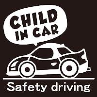 imoninn CHILD in car ステッカー 【シンプル版】 No.49 スポーツカー (白色)