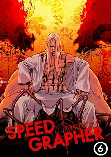 Speedgrapher Vol. 6 [Director's Cut]