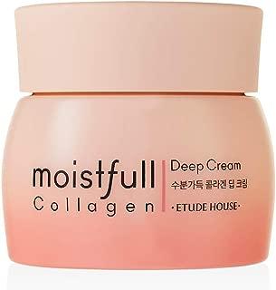 ETUDE HOUSE Moistfull Collagen Deep Cream (75ml) - Skin Care Facial Moisturizing Cream - Anti Aging Wrinkle for Women