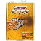 カストロール エンジンオイル EDGE 5W-50 4L 4輪ガソリン/ディーゼル車両用全合成油 Castrol