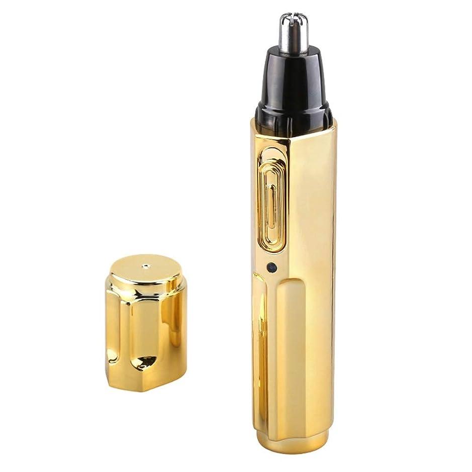 工業化する準備口述鼻毛トリマー/充電式電動鼻毛トリマー/鼻孔クリーナー/ 13 * 2.8cm お手入れが簡単
