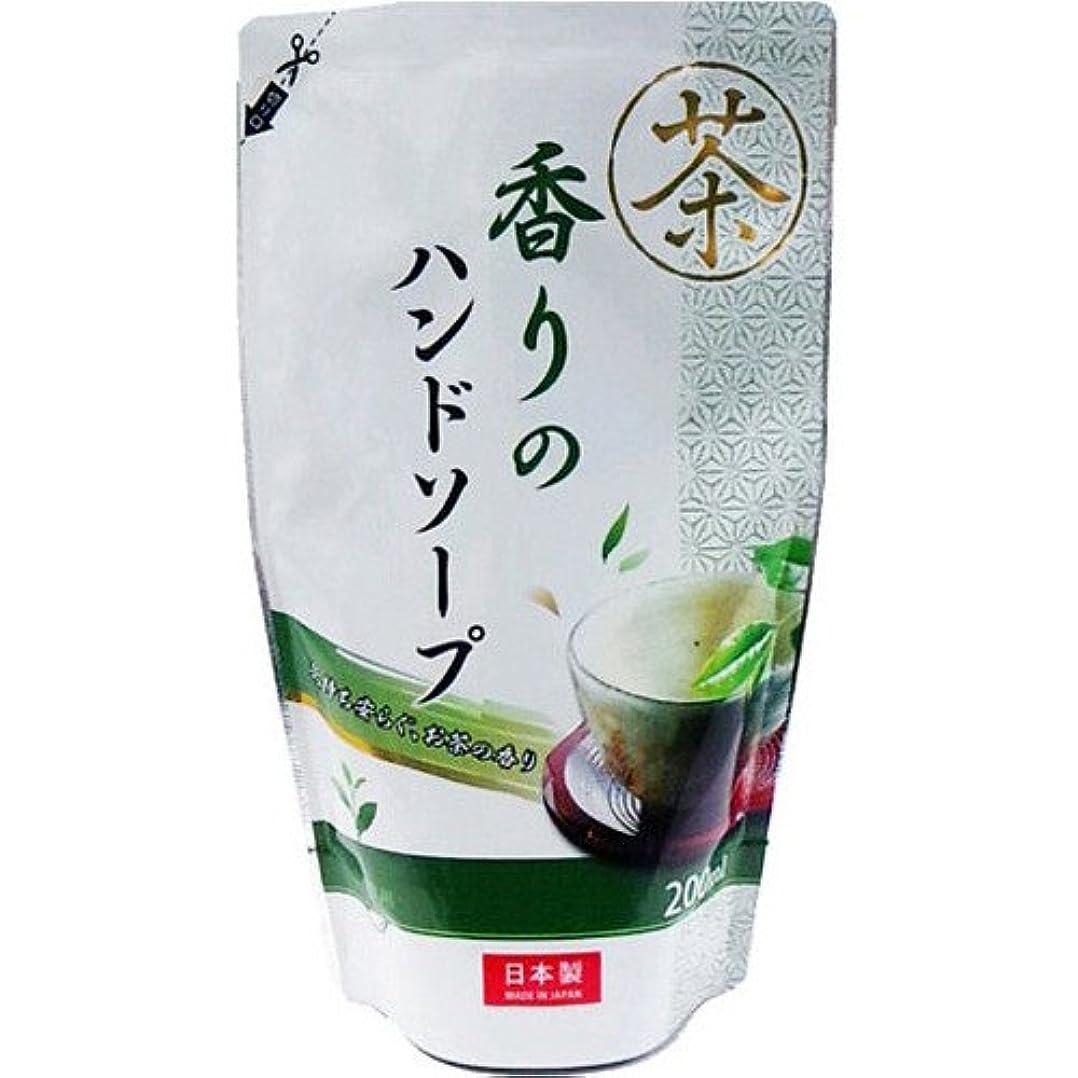 カバー手荷物問い合わせる香りのハンドソープ お茶の香り お茶 200ml