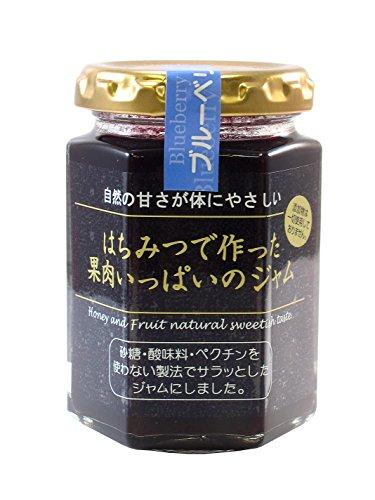 はちみつで作った果肉いっぱいのジャム(ブルーベリー)(150g)/蜂蜜 無添加 無着色//
