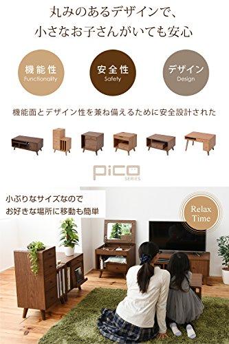 JKプランPicoシリーズ『ドレッサー』