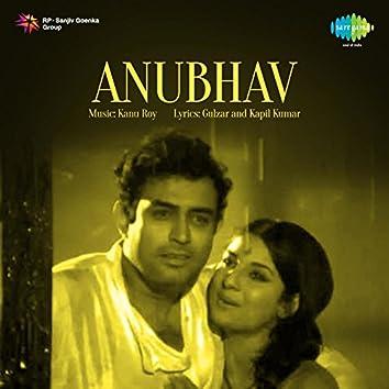 Anubhav (Original Motion Picture Soundtrack)