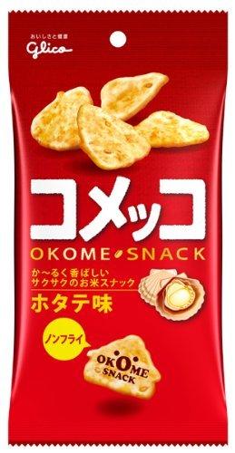 江崎グリコ『コメッコホタテ味』