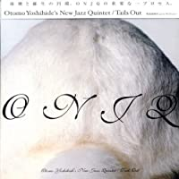 Tails Out by Ojnjq (Otomo Yoshihide Jazz Quintet) (2003-11-25)