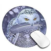 白いフクロウマウスパッド、デスクトップ、コンピューター、PC、ラップトップ用のスリップ防止天然ゴムマウスマット、家庭/オフィス作業およびゲーム用20cm