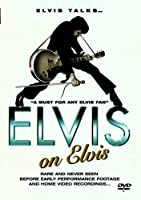 Elvis on Elvis [DVD] [Import]
