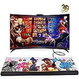 XFUNY アーケードゲームコンソール 1080P 3D & 2D ゲーム 2020 in 1 パンドラのボックス 3D 2プレーヤー アーケードマシン アーケードジョイスティック付き 拡張 6000+ ゲーム PC / ノートパソコン / TV / PS4用 シルバー XFUNY