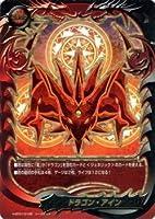 【シングルカード】HBT01)ドラゴン・アイン/シークレット/フラッグ/DドラゴンW H-BT01/0105